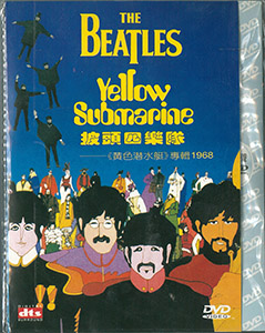 dvd yellowsubmarin