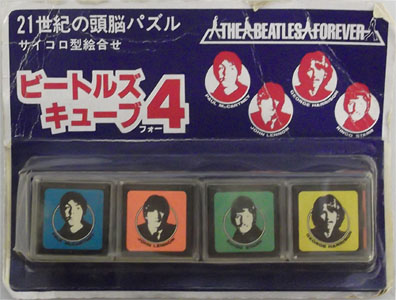 el beatles cube